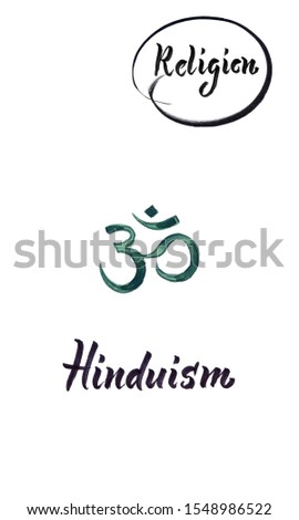 Watercolor illustration of world religions-Hinduism