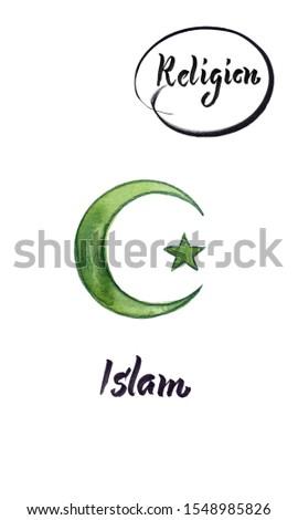 Watercolor illustration of world religions-Islam