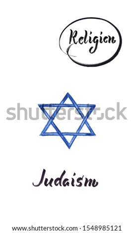 Watercolor illustration of world religions-Judaism
