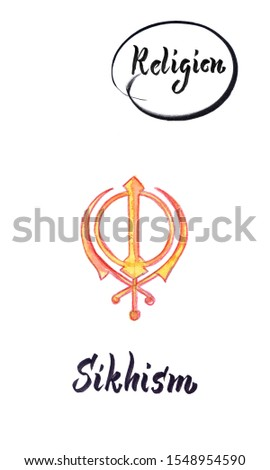 Watercolor illustration of world religions-Sikhism