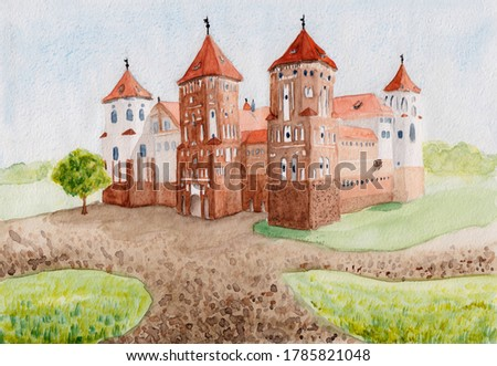 Watercolor painting with Medieval castle in Mir town, Belarus. Hand drawn historical illustration for post card. Summer landscape with old famous landmark from UNESCO heritage in Eastern Europe.