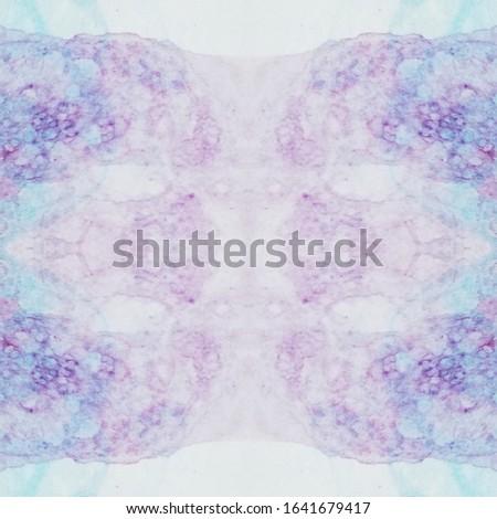 Watercolor Repeat Pattern. Tie Dye Pale Banner. Unusual Mint Painting. Weak Pink Picture. Modern Wallpapers. Fresh Repeatable Peel.