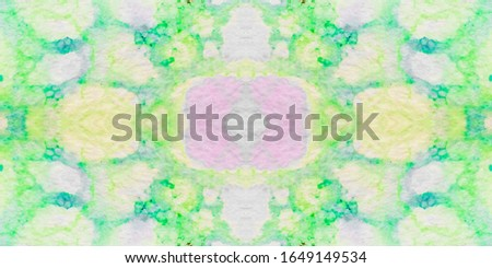 Watercolor Repeat Picture. Abstract Decorative Painting. Fresh Repeatable Peel. Trendy Mint Banner. Modern Wallpapers. Unclear White Pattern.