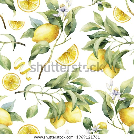 Watercolor seamless pattern with branches ripe lemons. Hand painted citrus ornament for design, fabric or print.