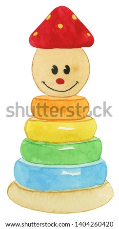 Watercolor Toy Illustration, Toy Clipart