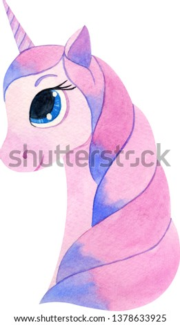 Watercolor unicorn illustration isolated on white bacground inspired by baby fairytales. Magic trendy pink cartoon horse perfect for nursery print and poster design