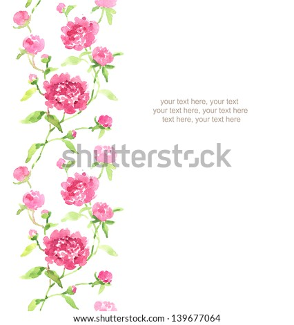 Watercolor vertical seamless pattern border with pink peonies