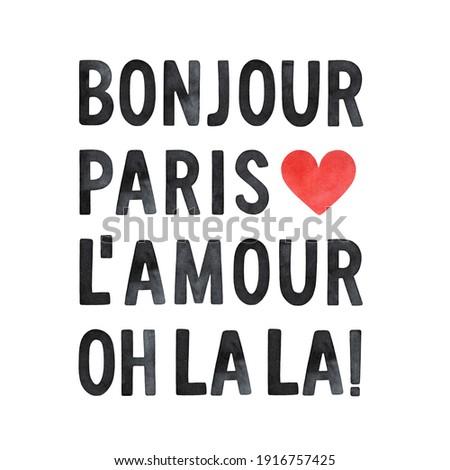 Watercolour illustration set of French words: Bonjour, Paris, L'amour, Oh La La. Translation to English: Hello, Paris, Love, Oh La La. Hand drawn paint, cutout elements for design, pattern, tee-shirt. Photo stock ©
