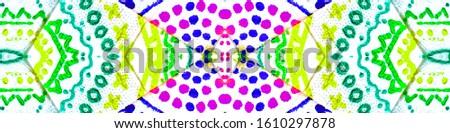 Watercolour Portuguese Tile. Colorful Tile. Colorful Tile Shiraz. Ceramic Ornaments. Vivid Ethnic Background. Bright Tiling Persian. Ethnic Watercolor.