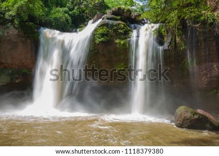 Waterfall at thailand nature #1118379380
