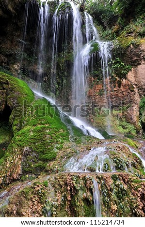 Waterfall Cascade foothills in village Krushuna Bulgaria
