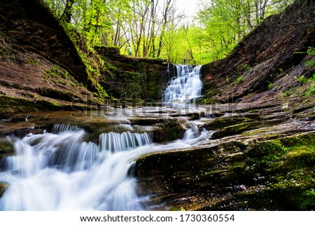Waterfall in Iwla, Beskid Niski mountain range in Polish Carpathian Mountains  Zdjęcia stock ©