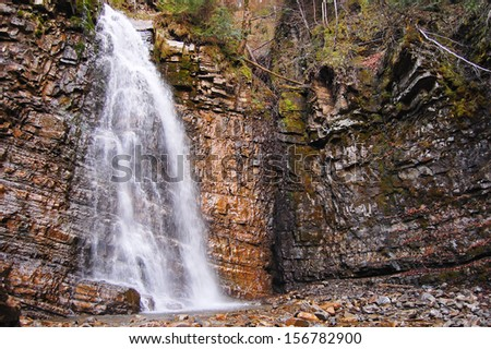 Waterfall landscape in the mountain forest
