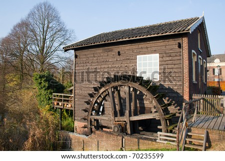 Watermill in Holland