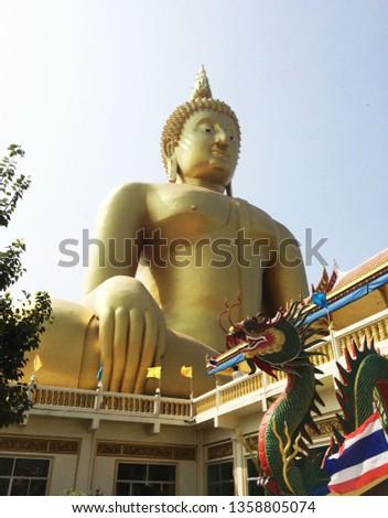 watmuang angthong thailand #1358805074