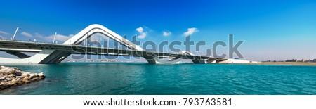 Wave Bridge Highway, Emirates, Abu Dhabi, Sheikh Zayed Bridge, Jan.2018