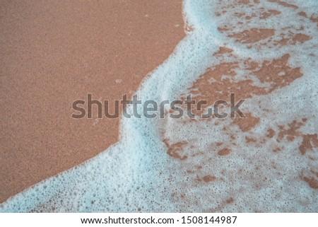 Wave on the shoreline in Sardinia  #1508144987