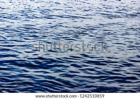 waves on the Caspian Sea, Blue sea background, blue sea wave  #1242510859