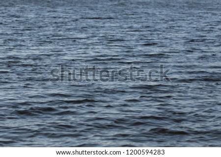 Waves on the sea surface #1200594283