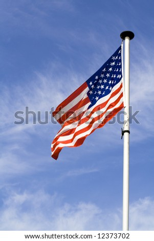 waving american flag background. waving american flag
