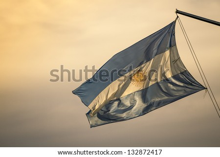 Waving Fabric Flag of Argentina
