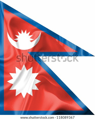 Waving Fabric Flag of Nepal