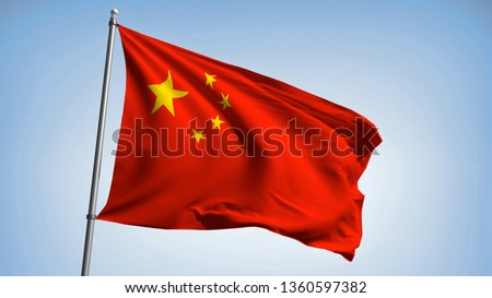 Waving flag of china. Beautiful flag of the People's Republic of China on the street flagpole. #1360597382