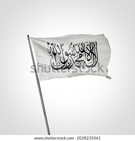 Waving flag of the Islamic Emirate of Afghanistan. Pole Flag in the Wind. National mark. Waving Islamic Emirate of Afghanistan Flag. Afghanistan Flag Flowing