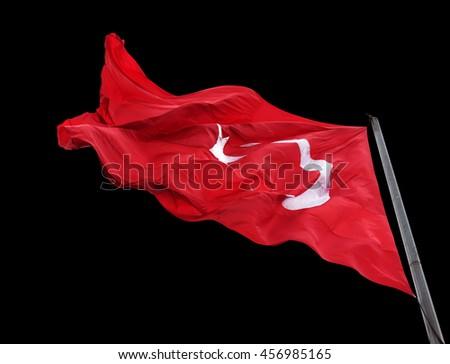 Waving flag of Turkey isolated on black background #456985165