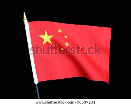 Wavy Flag of China over black background