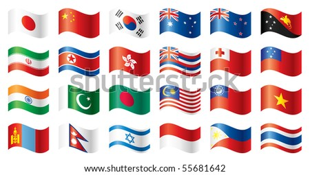 Wavy flags set - Asia. 24 flags. JPEG version.