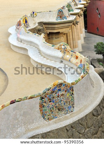 Wavy zigzag bench in Park Guell, Barcelona, Spain