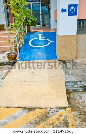 Way for people with disabilities