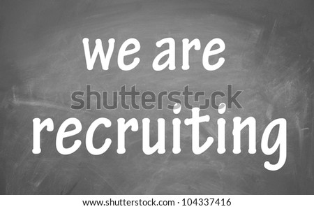 we are recruiting symbol
