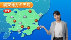 Weather forecast of a TV show. Newscaster. weather forecaster. Japanese translation: