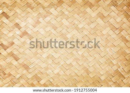 Weave texture natural straw background Stock foto ©