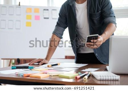 Web designer, UX UI designer planning application for mobile phone. #691251421