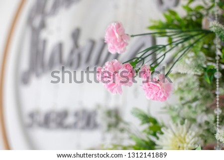 Wedding Backdrop to the beauty of the flower arrangements at the wedding ceremony for Bride and groom,Concept: Valentine's Day celebration for romance colorful love,White stage wallpaper style templat #1312141889