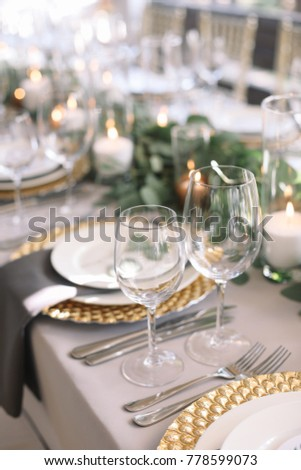 Wedding Banquet The Chairs And Round Table For Guests Served With