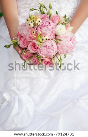 stock photo wedding bouquet of pink and white flowers