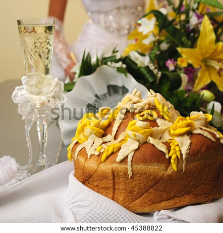 Wedding bread - traditional russian dish, which called \