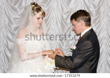 stock photo Wedding ceremony of an exchange by rings