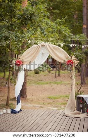 Free photos wedding ceremony wedding decorationswedding archway wedding ceremony wedding decorationswedding archwaywedding archway in rustic style 391497208 junglespirit Choice Image