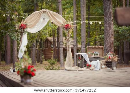 Free photos wedding ceremony wedding decorationswedding archway wedding ceremony wedding decorationswedding archwaywedding archway in rustic style 391497232 junglespirit Choice Image