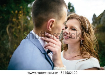 wedding couple walking in the mountains #544582120
