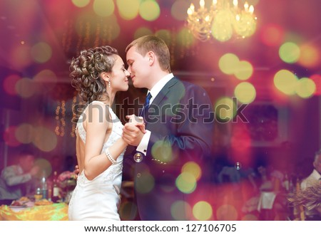 Wedding Dance Of Bride And Groom