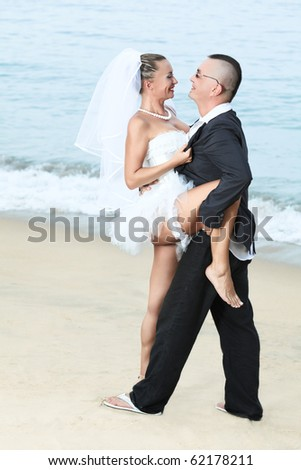 Wedding dance on the tropical beach