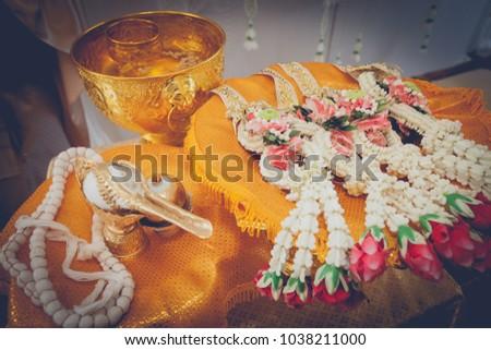 wedding day Thailand  #1038211000