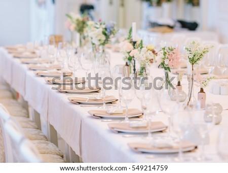 Wedding decor, interior. Festive . #549214759
