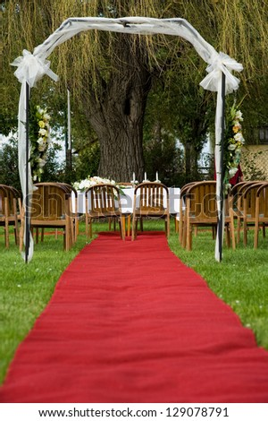 Wedding decoration in the garden